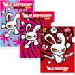 TBS���W�I �����[�ς݂�ς݂�̃E�F�C�E�F�C���f�B�I! �~ Bloody Bunny �N���A�t�@�C��(3���Z�b�g)