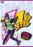 1st Step Female Hip Hop Chou Nyuumon Hen
