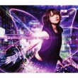 Chase the world TV Anime Accel World OP Theme Song (+DVD)[Real Edition]