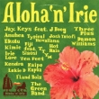 Aloha`n`irie -Hawaii Take Me Paradise-