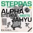 Alpha Steppa Meets Jahyu Ep