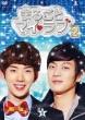 All Love Season2 DVD-BOX4