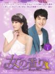 Yeon-Jae' s Bucket List Blu-ray BOX1