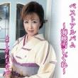 Best Album-Kaikyou Yuki Shigure