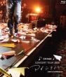 Chage Concert Tour 2008 Aishiteru 2008.11.13 At Shibuya-Ax
