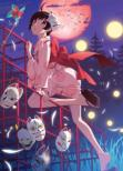 Nisemonogatari 4 / Tsukihi Phoenix (1 out of 2)[Limited Manufacture Edition]