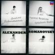 Symphonic Etudes: Romanovsky +brahms: Paganini Variations