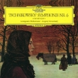 Symphony No.6 : Mravinsky / Leningrad Philharmonic (1960)(Single Layer)