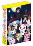 Jewelpet Sunshine DVD BOX 3 [Limited Manufacture Edition]