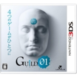 Guild01