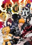 Bleach Invasion Of The Squad 13 Series 4