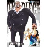 One Piece 14th Season Marine Ford Hen Piece.9