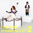 THE BEST of mihimaru GT 2 (+DVD)[First Press Limited Edition]