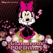 Glamorous POP Disney: Disney Mobile Music Select