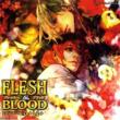 Drama Cd Flesh & Blood 14