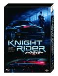 Knight Rider [No Cut Complete Edition] Blu-ray BOX (2008-2009)