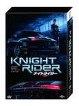 Knight Rider [No Cut Complete Edition] DVD BOX (2008-2009)