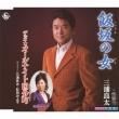Iizaka No Hito/Duo Allnight Kokubun Chou/Wakare Yuki