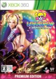 LOLLIPOP CHAINSAW PREMIUM EDITION