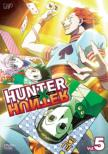 Hunter*hunter Vol.5