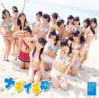 Nagiichi [Type-A](CD+DVD) NMB48