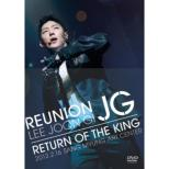 Reunion JG DVD [+Photobook]