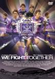 �T���t���b�`�F�L�� 2011�C���[dvd We Fight Together