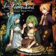 from Neverland �`Best of Nem�`