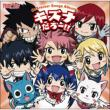 Anime[fairy Tail]character Songs Album 2 Kizuna Daro!!
