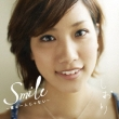 Smile-Kimi Ha Hitori Janai-