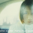 Furu Platinum