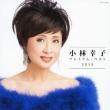 Kobayashi Sachiko Premium Best 2012