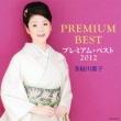 Takigawa Maiko Premium Best 2012