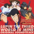 Cr Lupin The Third World Is Mine Original Soundtrack Cd