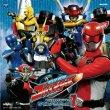 Tokumei Sentai Go-Busters Original Sound Track Sound Mission 1