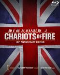 Chariots of Fire 30th Anniversary Blu-ray Collector' s BOX [First Press Limited Edition]