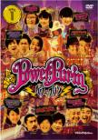 Power Purin DVD Vol.1
