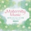 Maternity Music -Taikyou No Ongaku Pops Hen-