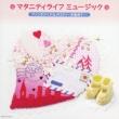 Maternity Life Music(3)fantasic Na Eiga Ya Musical Kara Umareta Melody Wo Atsumete....