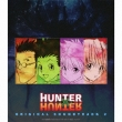Hunter*hunter Original Soundtrack2