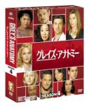 Grey' s Anatomy SEASON 4 COMPACT BOX