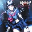 Blood-C The Last Dark The Movie Original Soundtrack