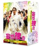 Mousou Sousa-Kuwagata Kouichi Junkyouju No Stylish Na Seikatsu-Dvd-Box