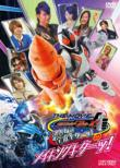 Making Kamen Rider Fourze