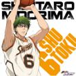 Tv Anime[kuroko No Baske]character Song 4 Midorima Shintaro(Cv:Ono Daisuke)