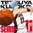 Tv Anime[kuroko No Baske]character Song 1 Kuroko Tetsuya(Cv:Ono Kensho)