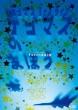 Tegomass 3rd Live Tegomass no Mahou [Standard Edition]