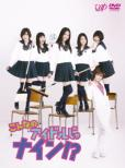 Konna No Idol Ja Nine!? Dvd-Box
