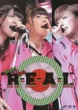 Buono! LIVE 2012 R.E.A.L