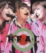 Buono! LIVE 2012 R.E.A.L (Blu-ray)